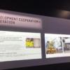 2019 G20大阪サミット特設スペースでチリメーサーが紹介