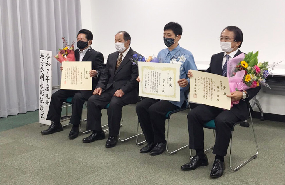 2020年11月10日 中小企業庁長官賞の受賞者