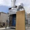 超小型焼却炉タタミメーサー